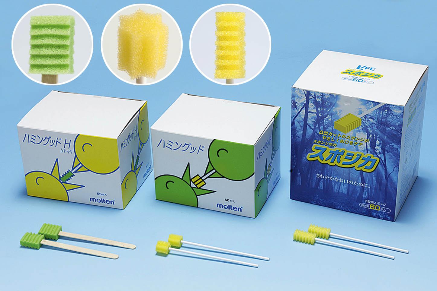 スポンジ歯ブラシ
